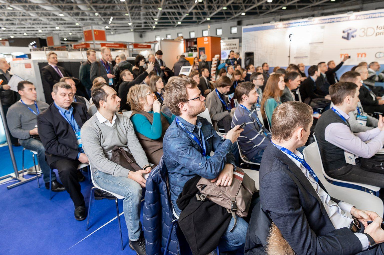 Выставка-конференция 3D fab+print Russia 2020