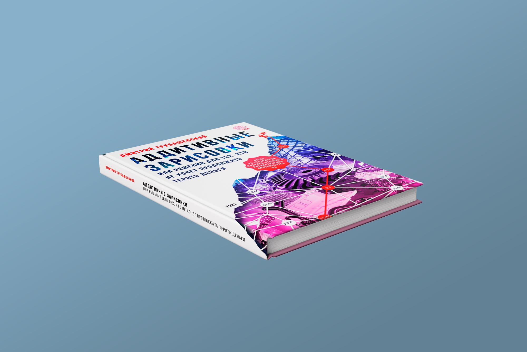 Печатные издания / Printed publications